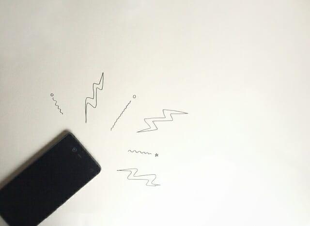 スマホの電磁波